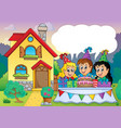 kids party near house 4 vector image