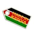 Made in Kenya vector image
