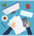 financial accounting business plan investment vector image
