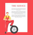 service poster and happy man vector image vector image