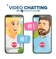 chatting speech icon network discussion vector image vector image