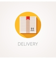 delivery box icon front view cargo vector image