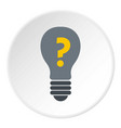 gray light bulb with question mark inside icon vector image vector image