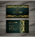 abstract golden business card design vector image vector image