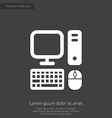computer premium icon white on dark background vector image vector image