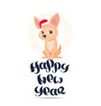 happy new year 2018 greeting card with cute vector image vector image