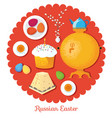 set russian national easter food food vector image vector image