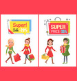 super sale and offer reduced price banners set vector image vector image