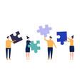 teamwork concept business team collaboration vector image