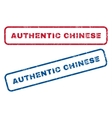 Authentic Chinese Rubber Stamps vector image vector image