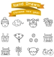 Chinese art of icons vector image vector image