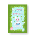 colorful cartoon style easter bunny with a face vector image vector image