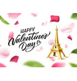 eiffel tower rose flower petal leaves vector image