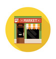 market front view flat icon vector image vector image
