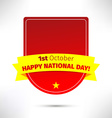National day flat modern badge vector image