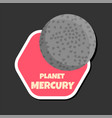 planet mercury design hexagon frame background vec vector image