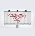 romantic greeting horizontal billboard template vector image vector image