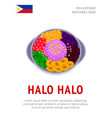 halo halo national filipino dish vector image