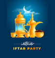 iftar party invitation with traditional subjects vector image vector image