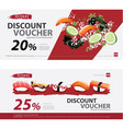 japanese food voucher discount template vector image vector image