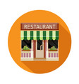 restaurant front view flat icon vector image vector image