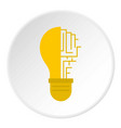 circuit board inside light bulb icon circle vector image vector image