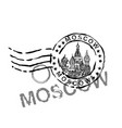 handdrawn moscow image vector image vector image
