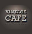luxury emblem vintage cafe stylish alphabet set vector image