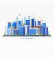 city landscape in flat style vector image vector image