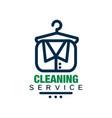 creative linear logo emblem badge or label vector image vector image