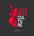 modern poster japanese culture with the samurai vector image vector image