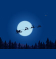 Santa flying through the night sky under the vector image vector image