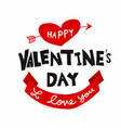 happy valentines day word heart heart with arrow vector image