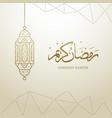 ramadan kareem calligraphy with geometric art vector image