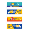 set free shipping day banner template vector image vector image