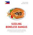 sizzling boneless bangus vector image vector image
