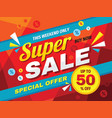 super sale horizontal banner design abstract vector image vector image