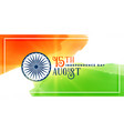 tricolor happy independence day india background vector image vector image
