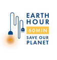 earth planet earth hour vector image