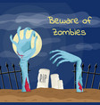 beware of zombies poster with zombies hands vector image