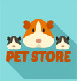 cavy pet store logo flat style vector image