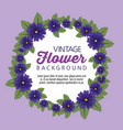 cute floral with leaves style background vector image vector image