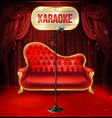 karaoke concept red sofa with microphone vector image vector image