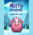 pig greeting card merry vector image vector image