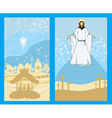 two religious images - Jesus Christ bless and vector image
