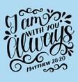 bible background with hand lettering j am with you vector image vector image