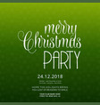 Merry christmas party invitation background