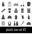 plastic icon set 2 gray icons on white vector image vector image
