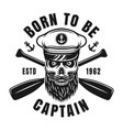captain skull nautical black vintage emblem vector image vector image