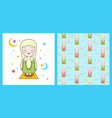 cute muslim girl praying muslim religion vector image